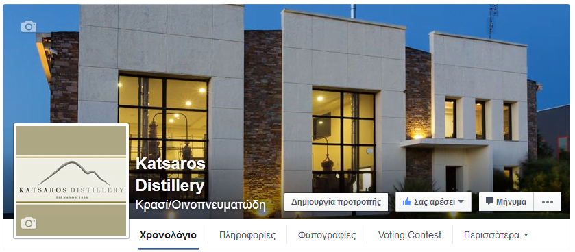 katsaros facebook