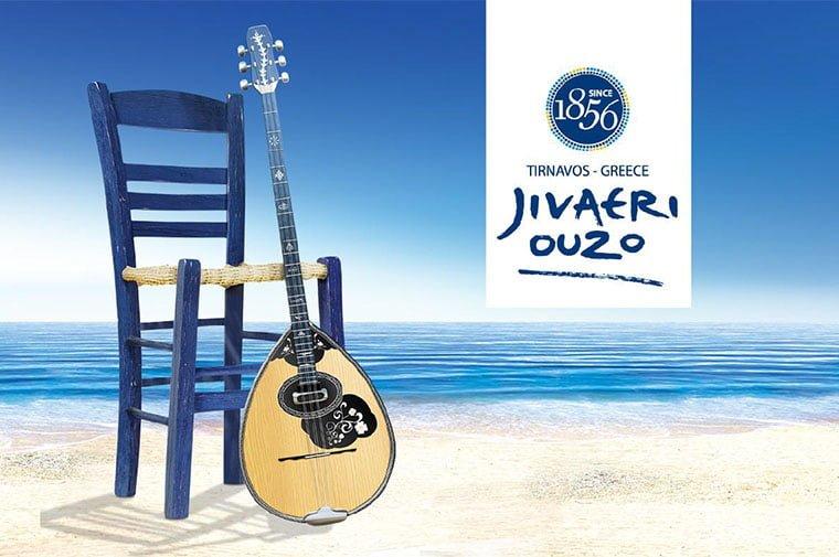 Jivaeri-2