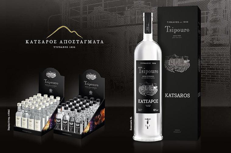 tsipouro-katsaros-cover-1